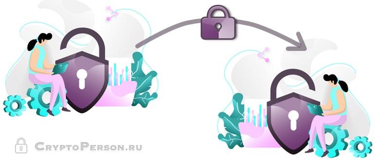 О сквозном шифровании
