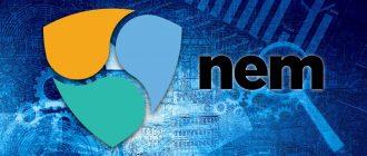 NEM (XEM): обзор, особенности криптовалюты