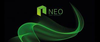 Все о криптовалюте Neo (NEO) и даже чуточку больше