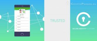 Платформа Civic (CVC) – принципиально новый подход к защите персональных данных