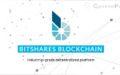 Блестящие перспективы криптовалюты Bitshares (BTS)